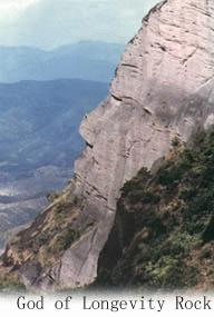 Guangzhi Mountain