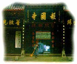 Sichuan4